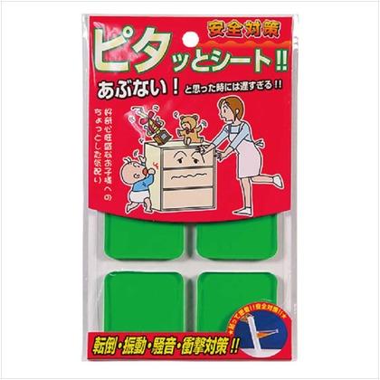 カーボーイ ピタッとシート 角 グリーン 寸法:約横40×縦40×厚3 679 4個