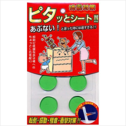 カーボーイ ピタッとシート 丸 グリーン 寸法:約直径30×厚3 676 4個