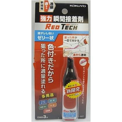 コクヨ コクヨ 瞬間接着剤 RED TECH(レッドテック) K501-WP