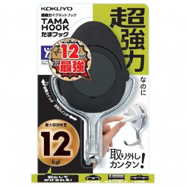 コクヨ コクヨ 超強力 マグネットフック TAMAHOOK(たまフック) 黒 217D