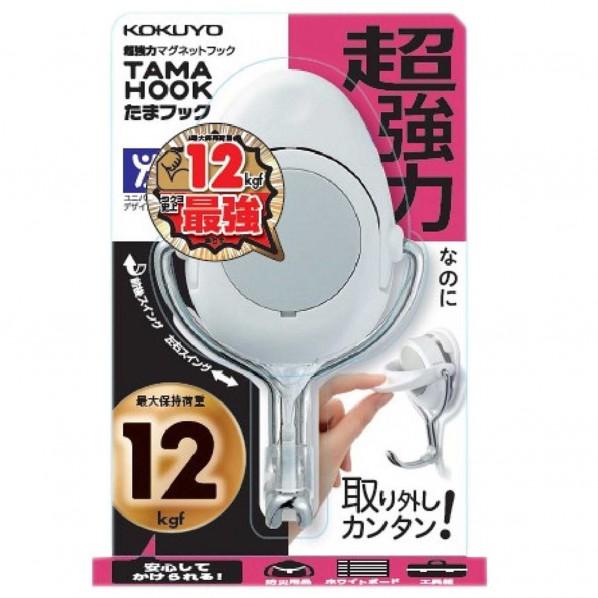 コクヨ コクヨ 超強力 マグネットフック TAMAHOOK(たまフック) 白 217W
