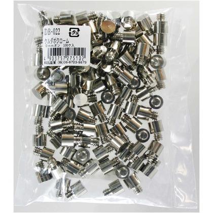 ケルダボクローム オン凸 クローム サイズ:9mm DB-022 100 個