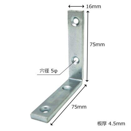 和気産業 特厚金折隅金 セット 横:75mmX縦:75mm WBK045