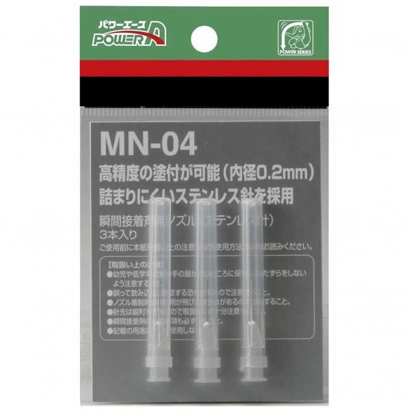 瞬間接着剤用ノズル ステンレス   MN-04 3 本