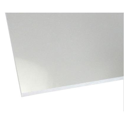 【送料無料】ハイロジック アクリル板(プラスチック板) 透明 5×500×400mm 0