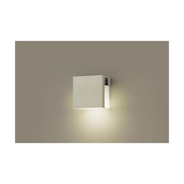 パナソニック LED表札灯40形電球色 長さ (cm):12.5.幅(cm):12.5.高さ(cm):8.5 LGWJ85114F