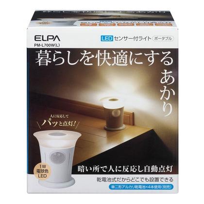 エルパ(ELPA) LEDナイトライト 明暗&人感センサー ポータブル PM-L700W(L)