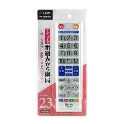 エルパ(ELPA) 地デジテレビリモコン 23社対応 ホワイト IRC-203T(WH)