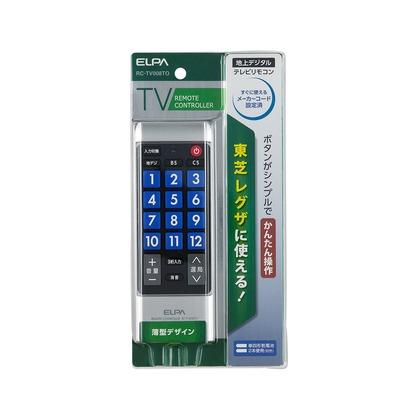エルパ(ELPA) 地デジテレビ・かんたんリモコン 東芝・レグザ専用 RC-TV008TO