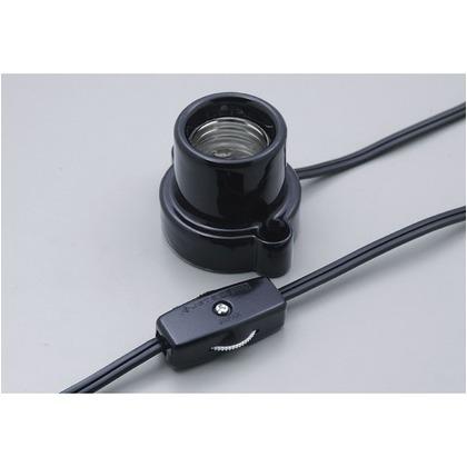 コード付ソケット E26 ブラック 1.5m M2615H(BK)