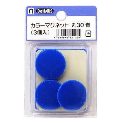 カラーマグネット 青/黒 マグネットサイズ:φ30 丸30青 3 個