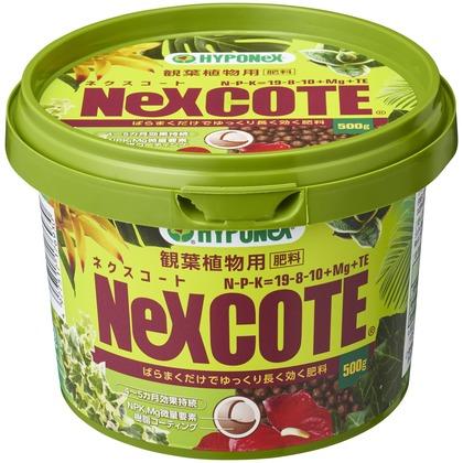 ネクスコート 観葉植物用  500g
