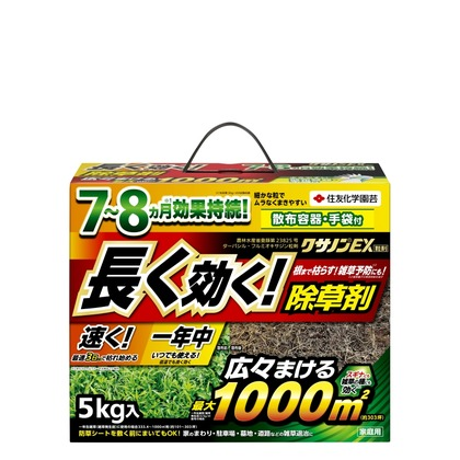 【送料無料】スミトモカガクエンゲイ クサノンEX粒剤 5kg 1個