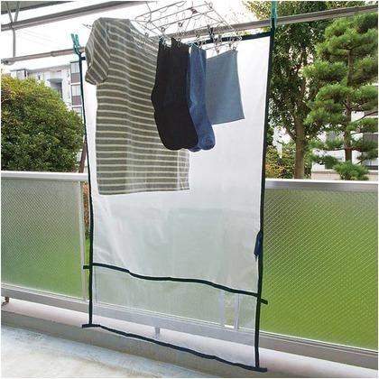 レック 雨よけ 洗濯物カバー M W-482