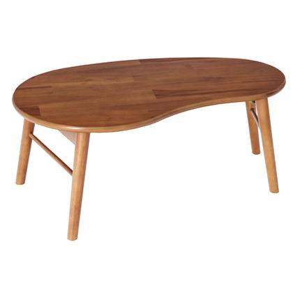 Bricky 折れ脚テーブル(豆型) 幅900×奥行535×高さ340 82-661 折れ脚テーブル アカシア