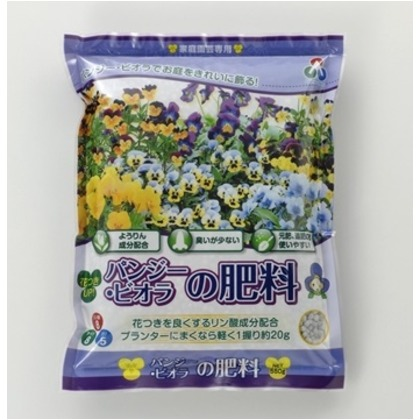 朝日工業 パンジー・ビオラの肥料 ようりん リン酸
