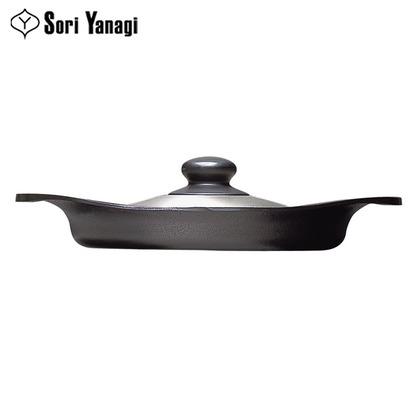 柳宗理 南部鉄器 オイルパン 22cm ステンレス蓋付
