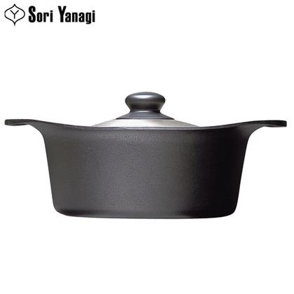 柳宗理 南部鉄器 両手鍋 深型 ステンレス蓋付き 22cm