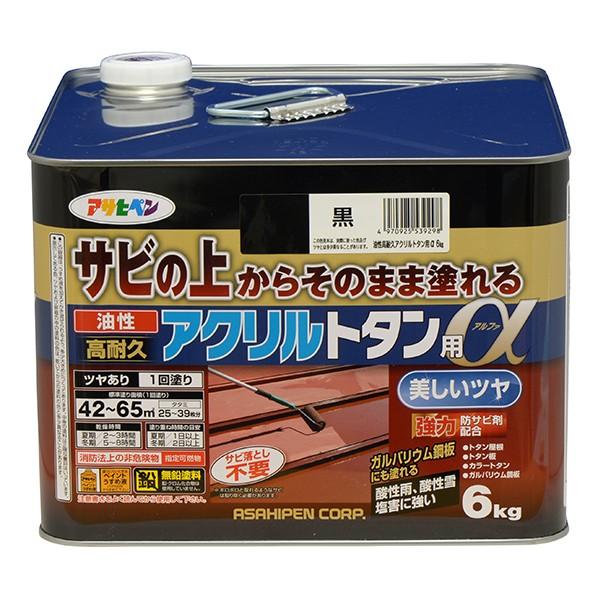 【送料無料】アサヒペン 油性高耐久アクリルトタン用α 黒 6kg サビうえ 高耐久 さび上 1個