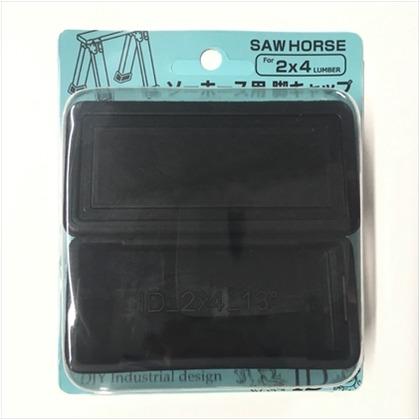 エラストマー ソーホース用 脚キャップ 黒  ID-021 2 個