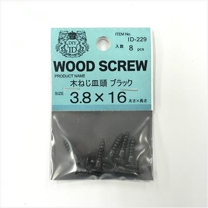 木ねじ 黒亜鉛色 サラ 3.8X16 ID-229 8 本