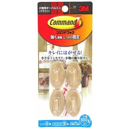 3M(スリーエム) コマンドフック 小物用オーバルミニ ブラウン CM31-KB 4個