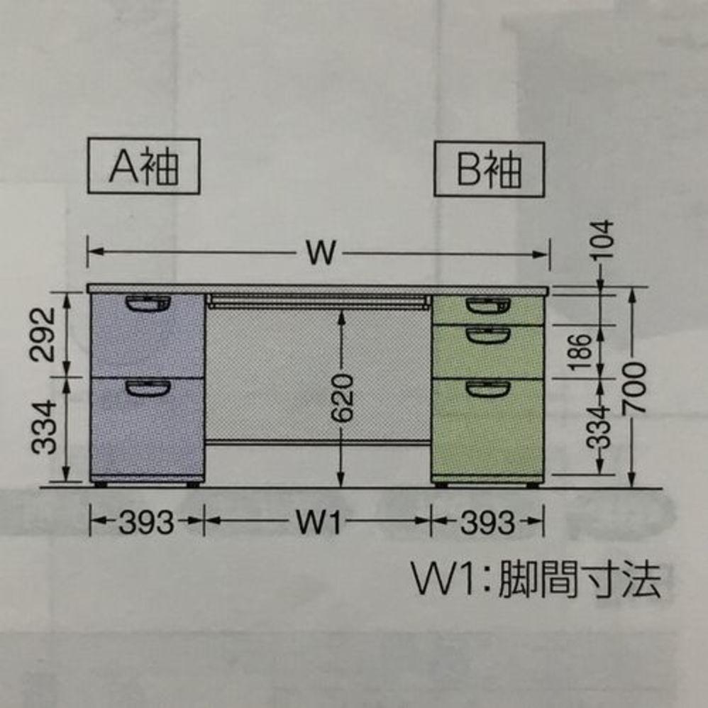 両袖机 AB袖 ED-E147D-AB-MH