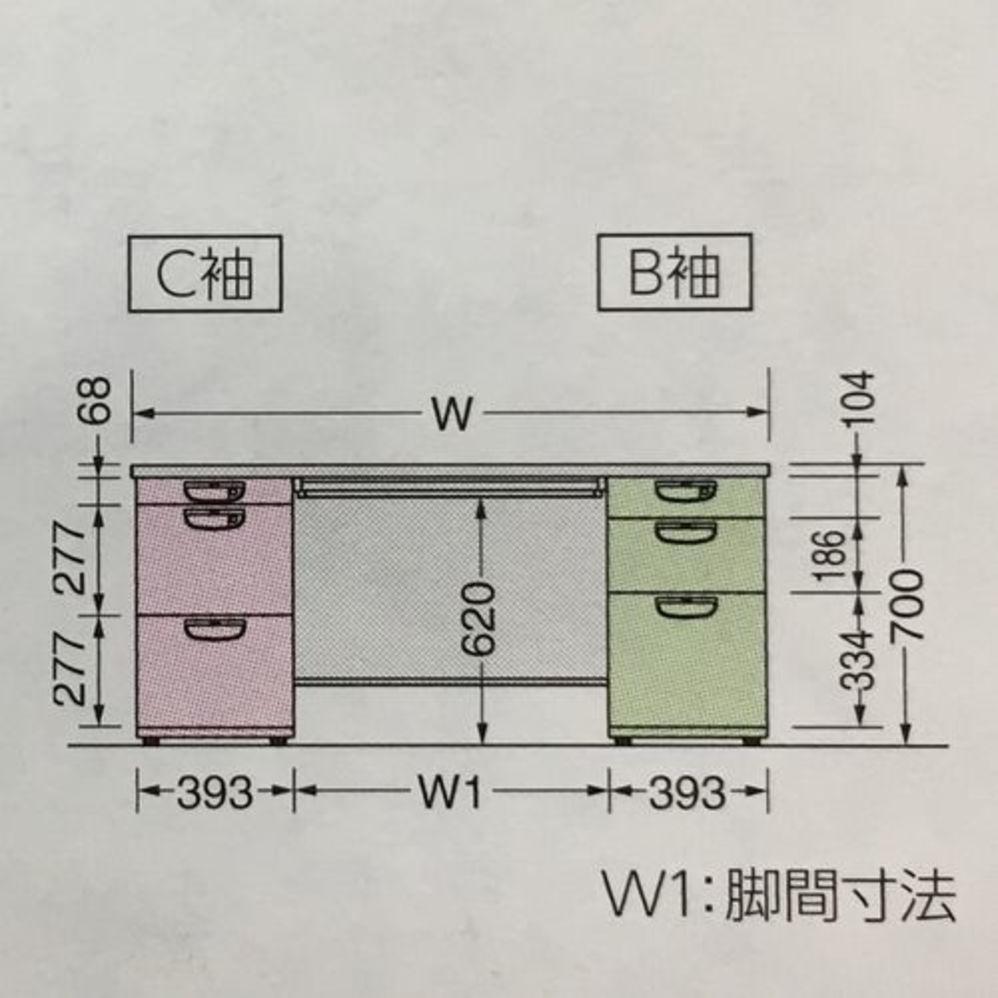 両袖机 CB袖 ED-E147D-CB-HH
