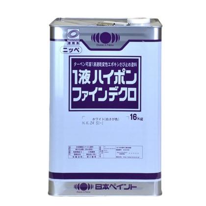 1液ハイポンファインデクロ グレー 16kg