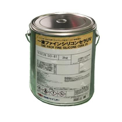 1液ファインシリコンセラUV 濃彩 3kg