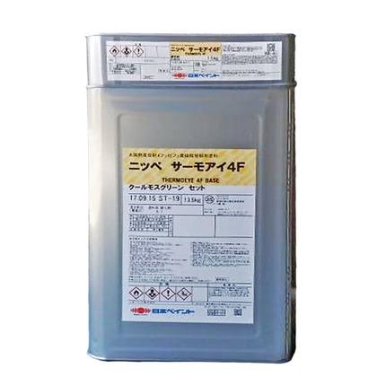 サーモアイ4F クールモスグリーン 15kgセット