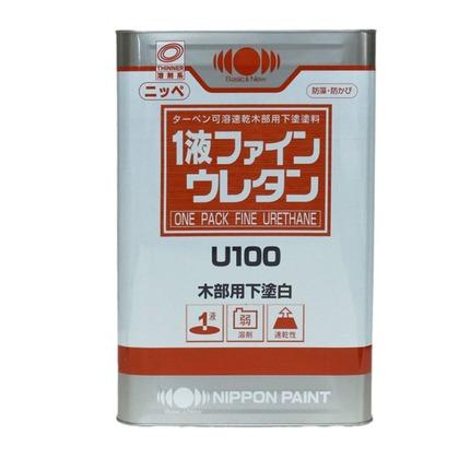 1液ファインウレタンU100木部用下塗 チョコ淡 15kg