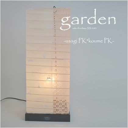 【送料無料】彩光デザイン 日本製和紙照明 和風照明フロアランプ/テーブルランプ garden 花うさぎピンク×小梅ピンク W190mm×D190mm×H480mm