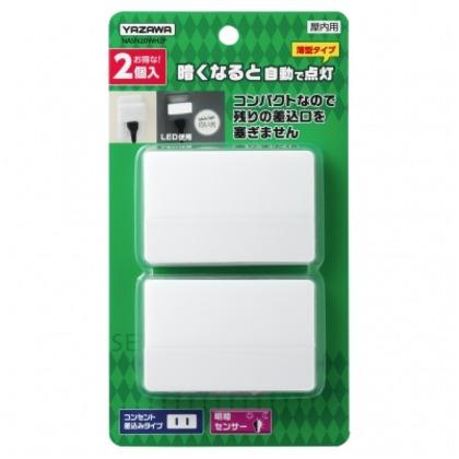 明暗センサーLEDスリムナイトライト ホワイト (W)70×(H)46×(D)15 mm NASN20WH2P