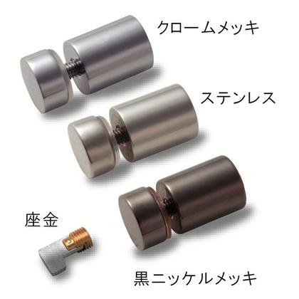 棚柱用 サインナット   SCP-AA226