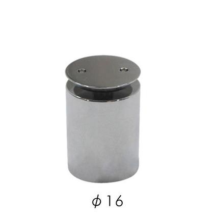 フラットサインナット   SCP-AA455