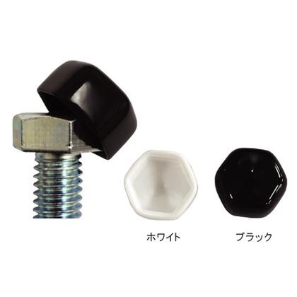 ボルト頭部キャップ 10個パック   SCP-NC083 10 個