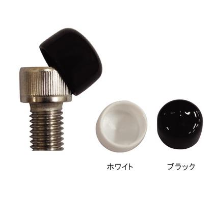 キャップボルト頭部キャップ 10個パック   SCP-NC123 10 個