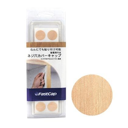 ねじ穴カバーキャップ(天然木)   FCW-10 14 個