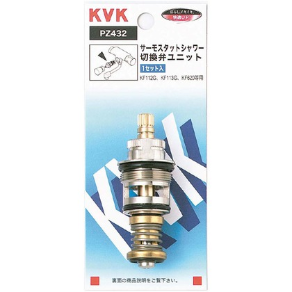 KVK サーモスタットシャワー切替弁ユニット PZ432 切替