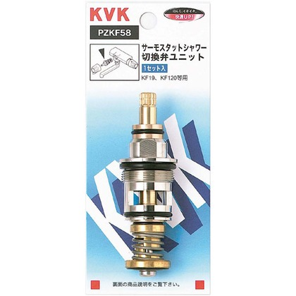 KVK サーモスタットシャワー切替弁ユニット PZKF58 切替