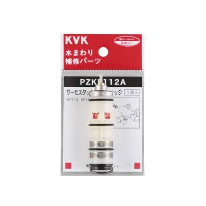 KVK サーモスタットカートリッジ PZKF112A パーツ