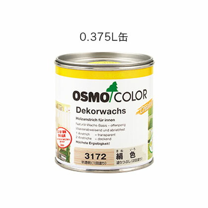 ウッドワックスオパーク「日本の色」 グレーベージュ 0.375L 3132