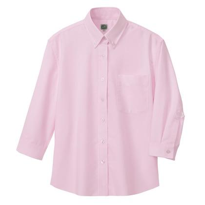 アイトス レディース七分袖オックスボタンダウンシャツ 060ピンク 4L 7875-060-4L