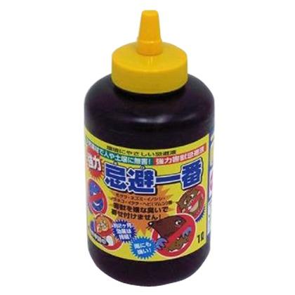 強力害獣モグラ・ネズミ対策忌避一番液体タイプ1L