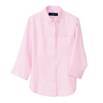アイトス レディース七分袖ボタンダウンシャツ(ヘリンボーン) 060ピンク M 50405-060-M