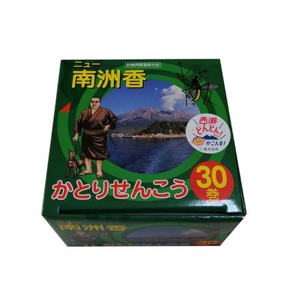 ニュー南洲香  ケースサイズ:125×125×80(mm)
