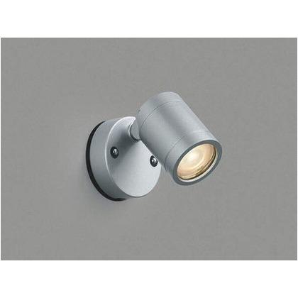 コイズミ照明 LED アウトドアスポットライト 高-113 幅-φ70 出幅-113mm AU45246L