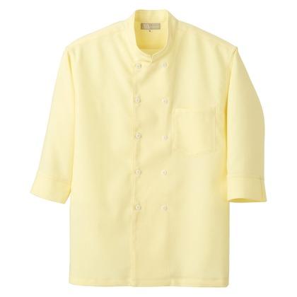アイトス コックシャツ(男女兼用) 019イエロー 5L 861201-019-5L