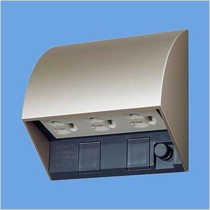 パナソニック スマート接地防水トリプルコンセント3個口(シャンパンブロンズ) WK4603Q 住宅・配線・電設資材